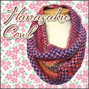 Hanasaku Cowl
